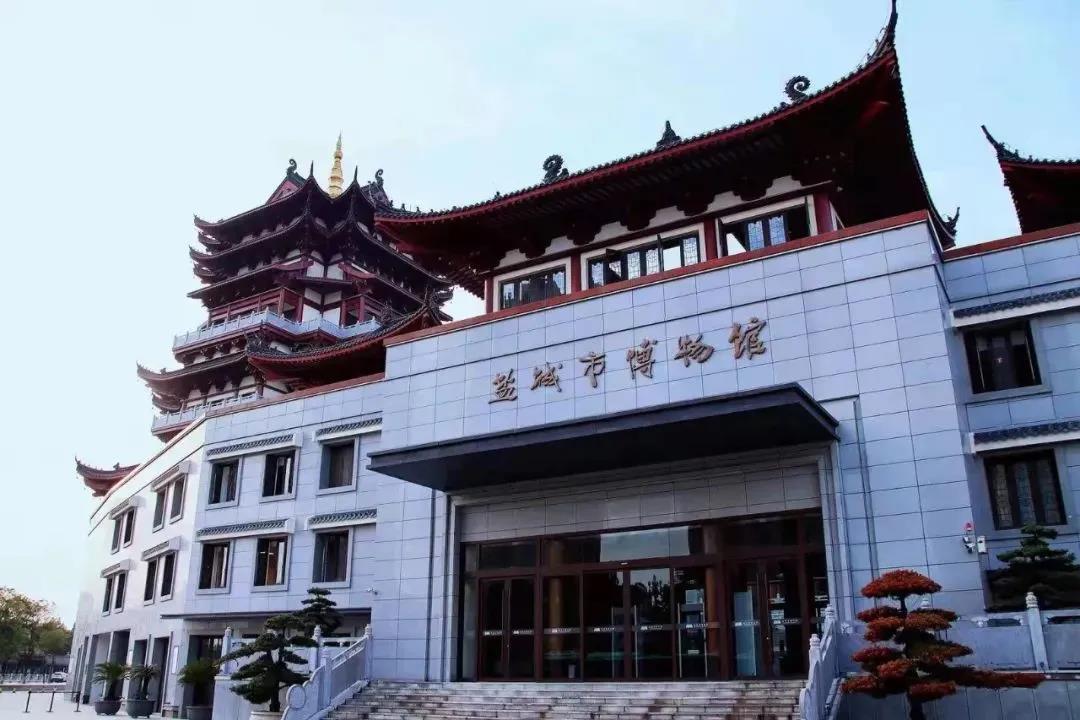 盐城市博物馆&盐城市美术馆来了,南京文投再添新项目!